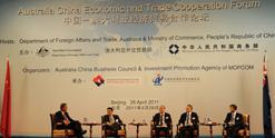 亚洲城备用网址_第二届中澳经贸合作论坛