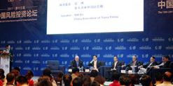亚洲城备用网址,www.yzc88.cc,ca88亚洲城娱乐最新备用网址下载_第十三届中国风险投资论坛