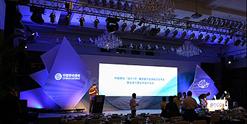 ca88亚洲城娱乐最新备用网址下载_利星行奔驰经销商大会
