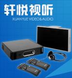 广州同传设备,广州同声传译,北京同声传译